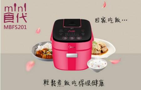 【Midea 美的】Mini食代2L微電腦電子鍋