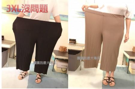 3XL沒問題彈性顯瘦寬褲