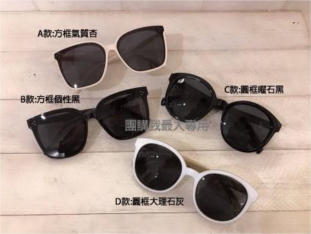 夏日時尚抗UV太陽眼鏡