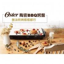 美國OSTER陶瓷BBQ電烤盤