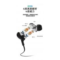 頸掛式防水運動藍芽耳機