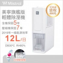 美寧12L薄型液晶智慧節能除濕機 JR-S65D白色